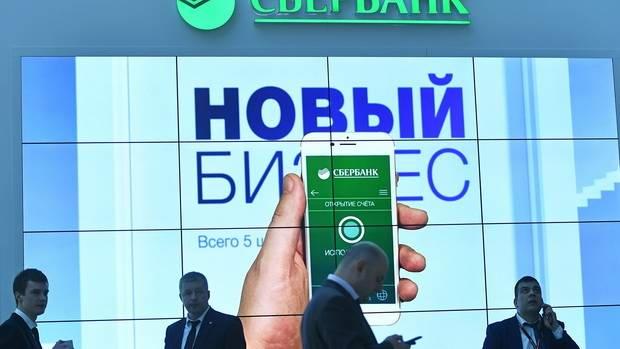 Сбербанк запустил сервис для выдачи займов до зарплаты
