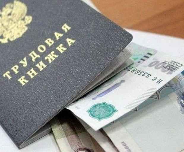 В России увеличили пособия по безработице