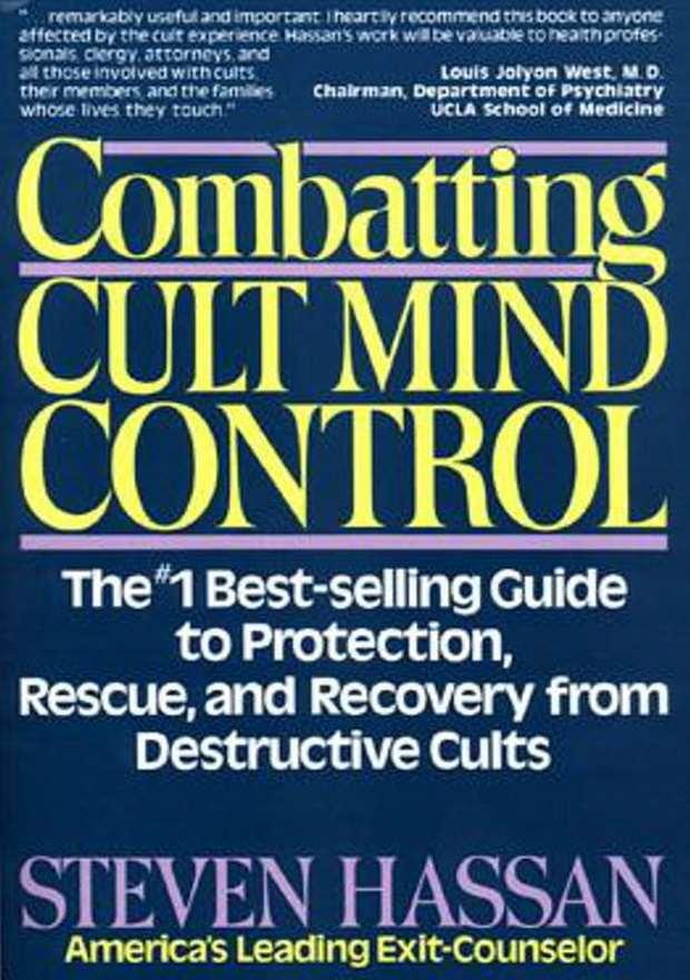 Борьба с культовым контролем сознания
