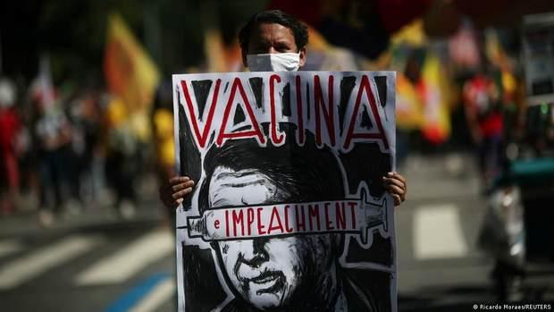 В Бразилии десятки тысяч вышли на акции за отставку Болсонару