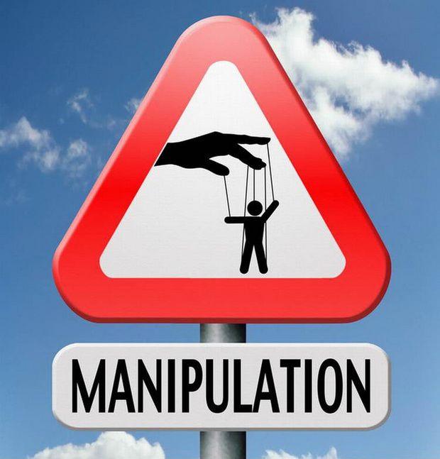 манипуляциям общественным сознанием