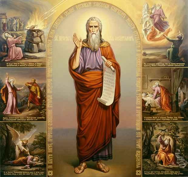 2 августа: память пророка Илии