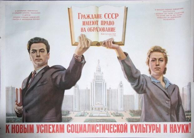 Это разительно контрастирует с еще памятным бытом Советского Союза