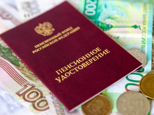 Парламентарии от ЛДПР предлагают повысить фиксированную выплату к пенсии с 75 лет