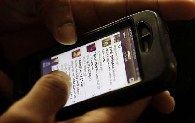 Данные 20 млн пользователей бесплатных VPN-сервисов попали в интернет