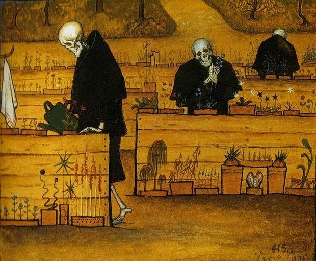 Сад смерти
