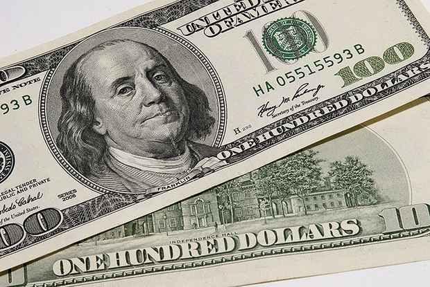 С долларом пора прощаться!