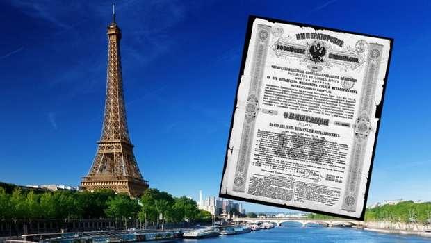 Французы требуют от России вернуть долги царских времён