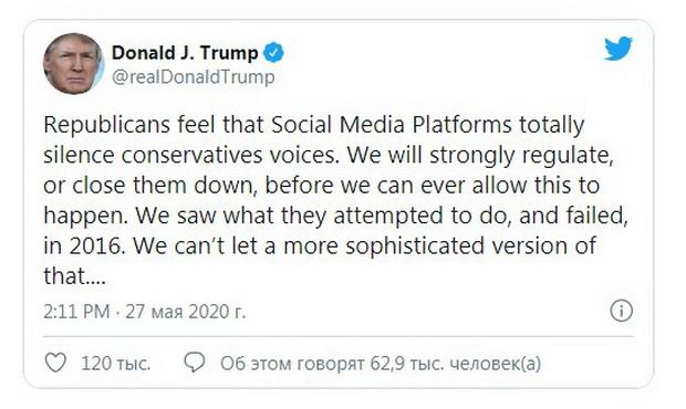 Это заявление американский лидер сделал в своем микроблоге в Twitter.