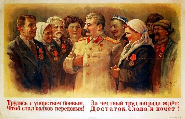 Между тем, если судить по донесениям органов внутренних дел, крестьяне 30-х годов к тому же Сталину питали сильнейшую антипатию, лично на него возлагали вину и за коллективизацию, и за голод начала 30-х, а все его последующие действия, сделанные вроде бы в их же интересах, неизменно встречали с глубоким подозрением и постоянно искали в них подвох.