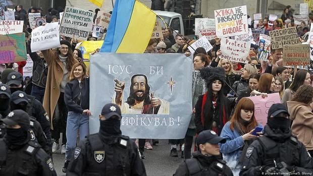 Стамбульская конвенция и Украина