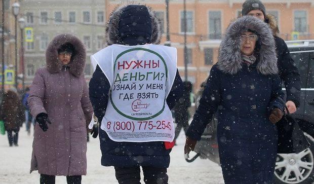 29 января текущего года вступил в силу ряд поправок в федеральный закон о микрозаймах, принятый Госдумой в целях разрядки тревожной напряженности в обществе.
