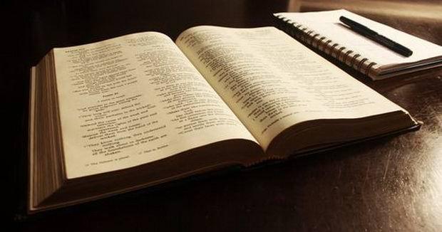В Британии запущен проект поиска и оцифровки «исчезающих» переводов Библии на малые языки