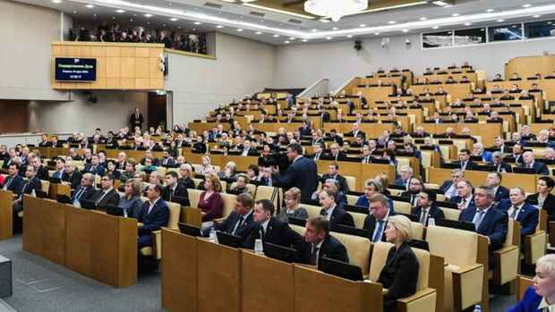 Госдума приняла законопроект о поправках в Конституцию