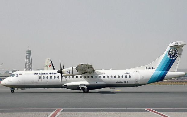 В Иране разбился пассажирский самолет, на борту до 70 человек