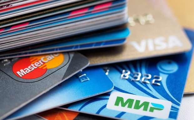 Количество выданных кредитных карт и их суммарный лимит рухнули более чем на 20% в начале 2020 года