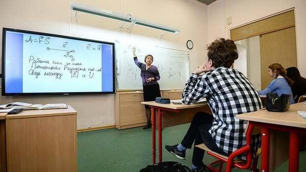 Минпросвещения РФ разрешило досрочно закончить учебный год для 1-8 классов