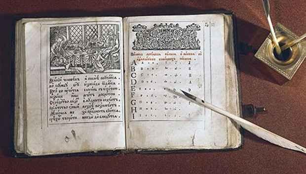 В РПЦ назвали церковнославянский язык национальным достоянием