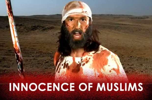 Египет заблокировал YouTube из-за фильма ~очерняющего пророка Мухаммеда~