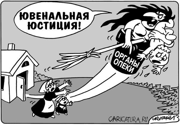 Путин говорил о важности поддержки родителей, а также о создании необходимых условий для роста числа многодетных семей.