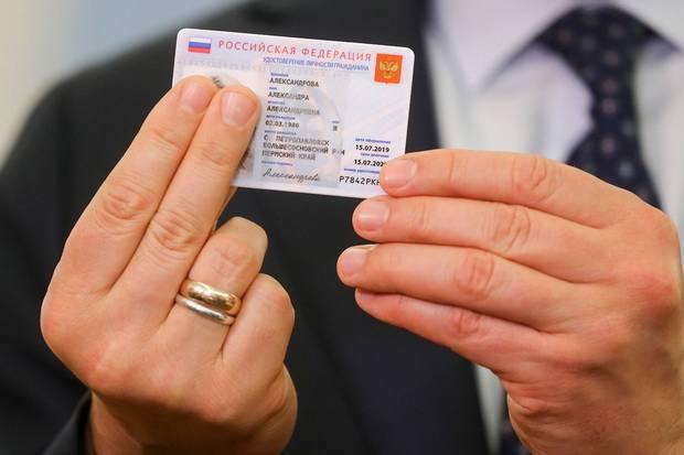 Глава МВД заявил о планах ввести в России электронные удостоверения личности