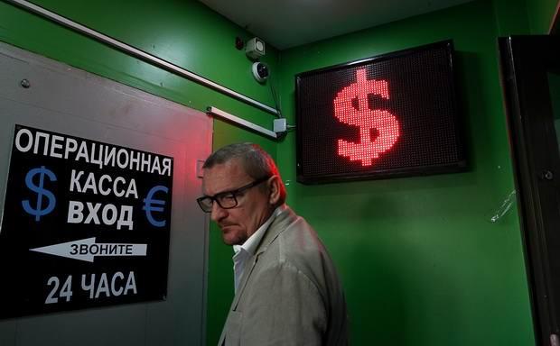 Россия перестала снижать свою долю в госдолге США