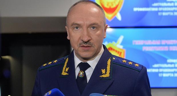"""19 июня генпрокурор Александр Конюк заявил, что фигуранты дела Белгазпромбанка """"создали угрозу интересам национальной безопасности страны как в финансовой, так и иных сферах""""."""