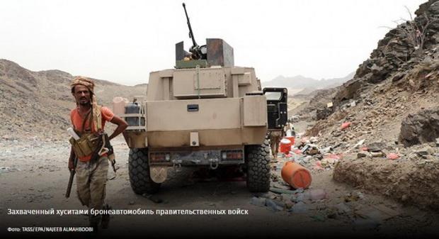Силы, которые осуществили обстрел объектов Саудовской Аравии, до сих пор не идентифицированы