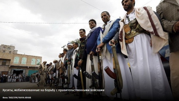 По заявлению повстанцев в этом наступлении на нефтеносную провинцию им удалось убить, ранить и взять в плен около 250 противников и уничтожить более 20 единиц боевой техники, погиб полковник правительственной армии