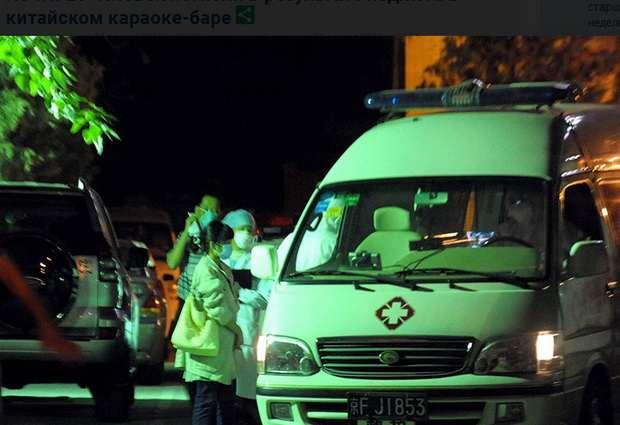 Почти 20 человек погибли в результате поджога в китайском караоке-баре