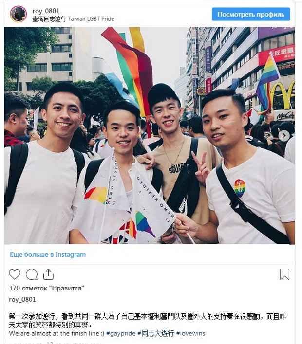 Пока, по новому закону, узами брака могут сочетаться только граждане Тайваня. Иностранец может вступить в брак с тайваньцем, только если в его родной стране тоже разрешены гей-браки. Усыновлять детей позволяется только в том случае, если ребенок биологически связан хотя бы с одним из родителей.