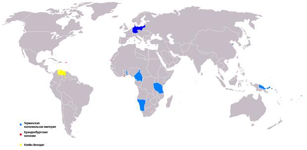 Колониальные территории управлялись так же, как и Германия, более или менее правящей сверху вниз