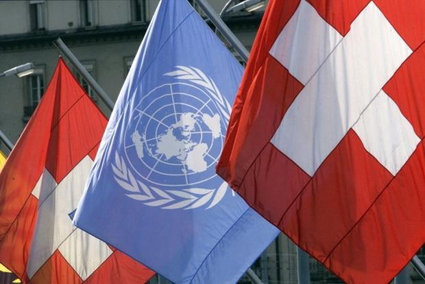 В ООН государство вступило не так давно, только в 2002 г
