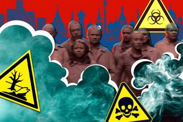 Москва: ядерный могильник