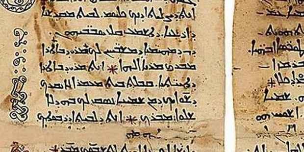 Христианский ученый планирует построить город для христиан-арамеев в Израиле