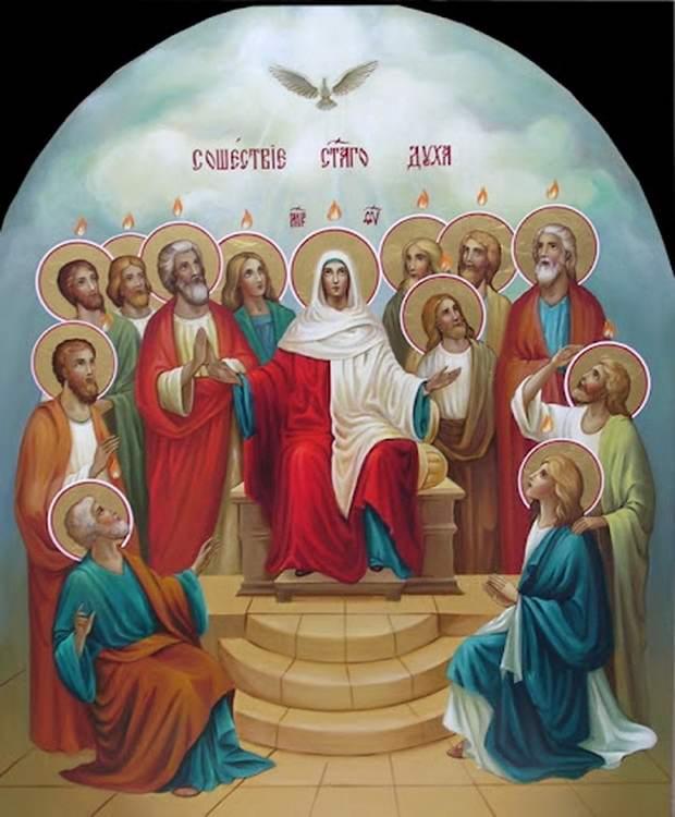 Святой Дух есть Жизни податель