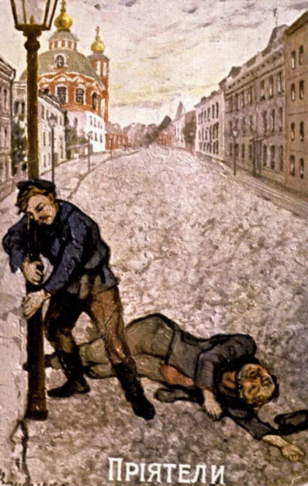А в 1909 году в Петербурге прошел I Всероссийский съезд по борьбе с пьянством.