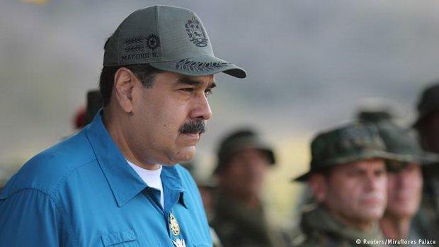 В Венесуэле начались самые масштабные в истории страны учения