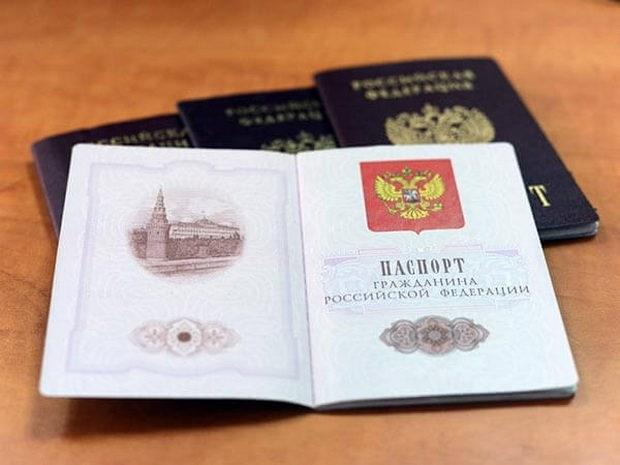 В России отменили большинство обязательных штампов в паспорте