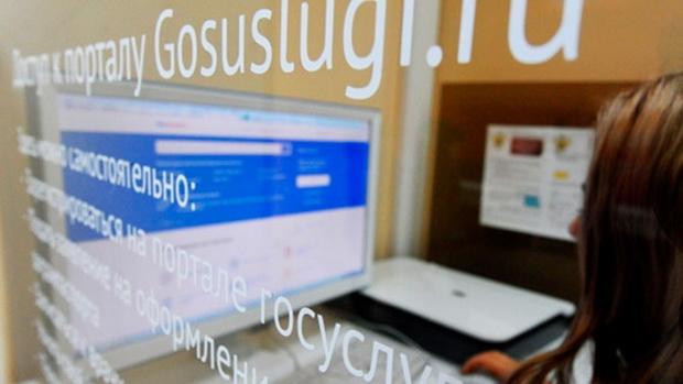 Бесплатный интернет-трафик для некоторых сайтов