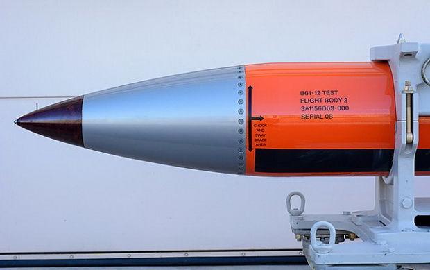 В США завершено тестирование высокоточных ядерных бомб нового поколения