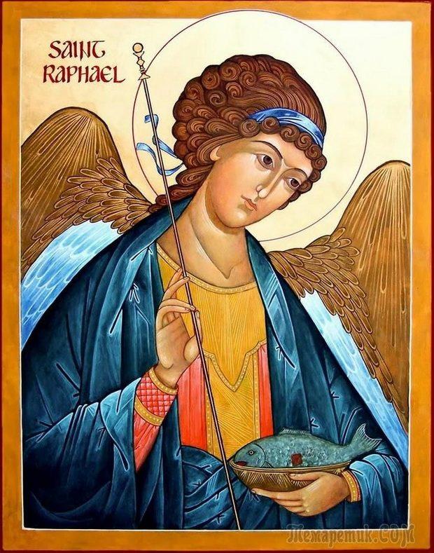 Уже само имя архангела Рафаила указывает не его основную функци