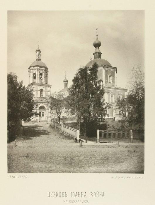 Церковь св. Иоанна Воина, 1882. Источник: etoretro.ru