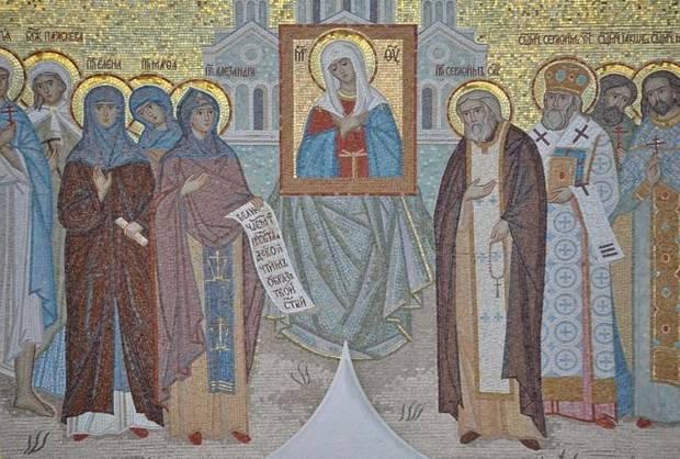 Двадцать седьмого июня Русская церковь празднует Собор Дивеевских святых.