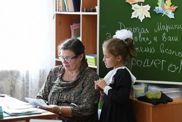 Госдума приняла закон о воспитании в российских школах