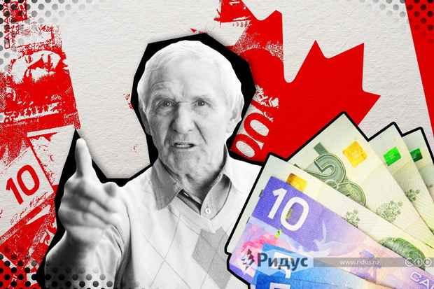 Как работает пенсионная система в Канаде