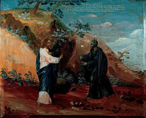 Один из посетителей Старого Афона обратил внимание на то, что слово «искушение» не сходит с языка афонцев и встречается у них чуть ли ни в каждой фразе.