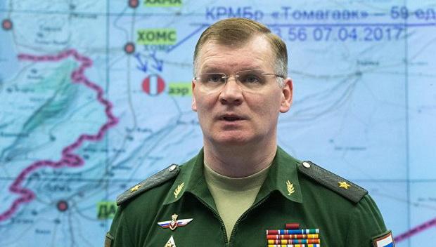 Стоит сказать, что Россия о победе над ИГ в Сирии - уже объявила.