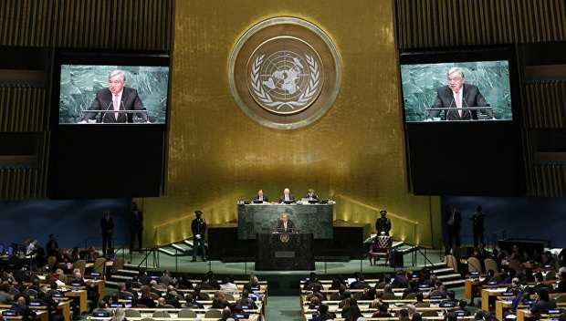 Генассамблея ООН поддержала призыв России бороться с прославлением нацизма