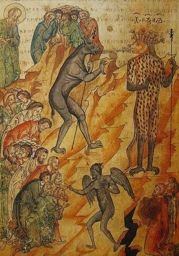 Апокалипсис. Егоровский сборник Чудова монастыря. XVI век